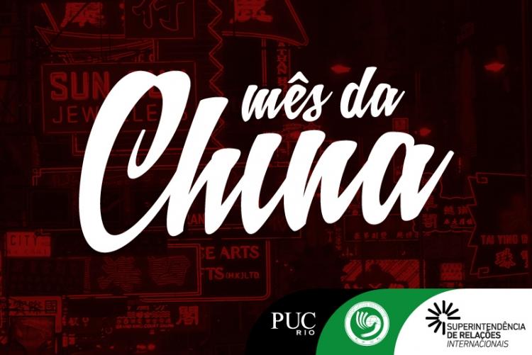Mês da China Instituto Confúcio