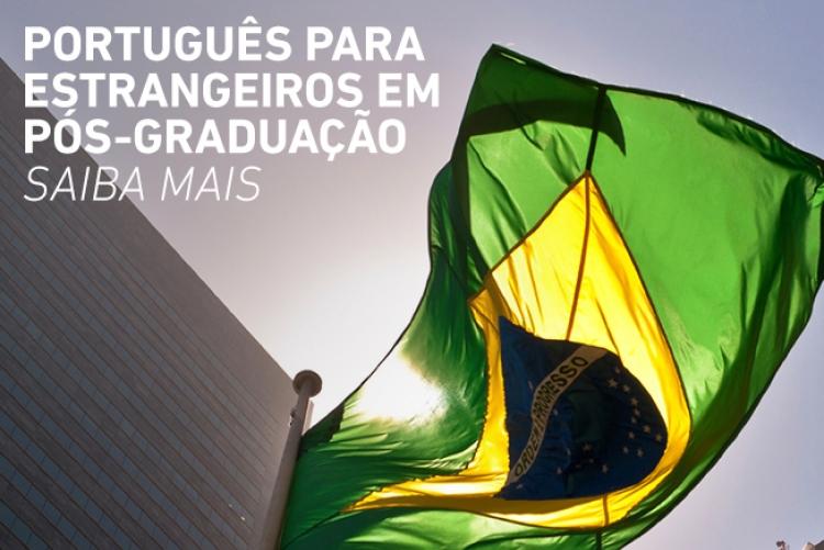 Imagem da bandeira do Brasil tremulando em mastro com texto